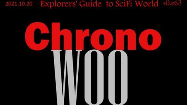 chrono woo - Explorers' Guide to SciFi World